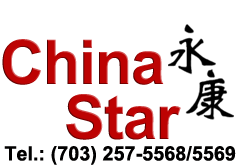 China Star Chinese Restaurant